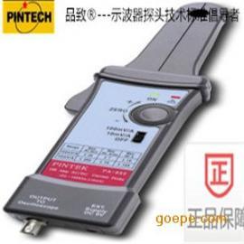 BNC接口交直流�流探�^PT-710