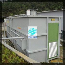 海绵城市生活污水处理设备运行稳定