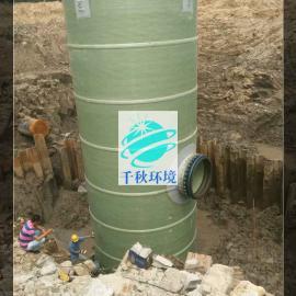 宁波一体化预制泵站远程通讯