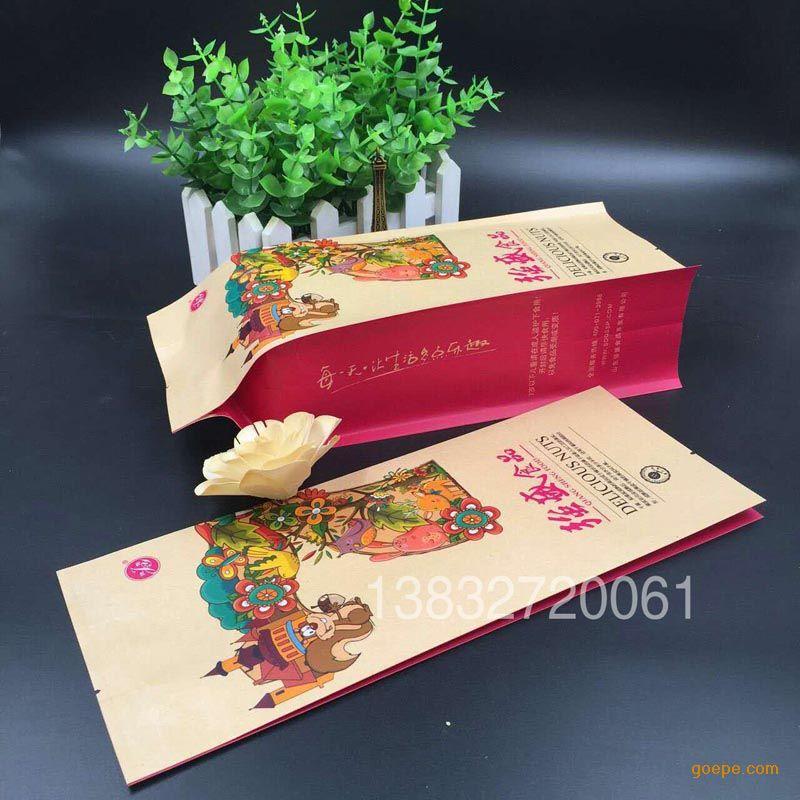 牛皮纸包装袋用途广泛,如榛子,松子,开心果,瓜子,花生,红枣,核桃