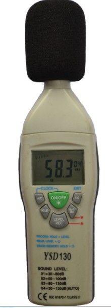 YSD130矿用噪声检测仪/防爆噪音计/矿用噪声分贝测试仪