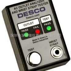 DESCO 98131电源插座/手腕带测试仪 安全检测