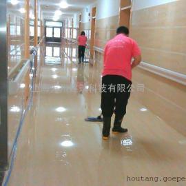 学校地面防滑/学校瓷砖防滑/学校防滑地面处理