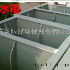 循环塑料供水箱