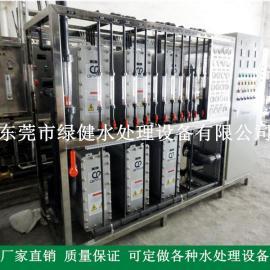 30T/H超纯水系统