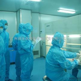 实验室净化工程 无尘室 无菌室 洁净室 万级净化 风淋室