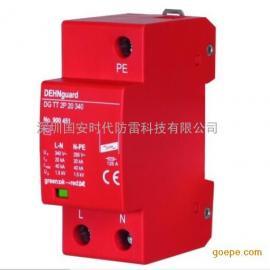 DG TT 2P 20 340电源防雷器-国安防雷报价