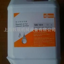 VE101,普旭真空泵油 ,进口真空泵油 ,真空泵油专卖