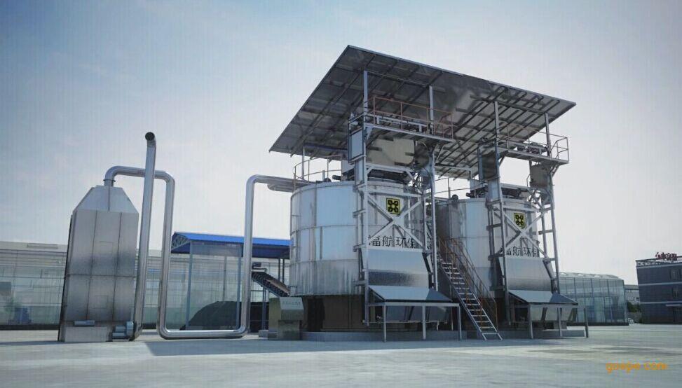 养殖粪污处理发酵有机肥设备FH-007
