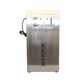 臭氧消毒机优威环保厂家直供水处理专用不锈钢臭氧发生器