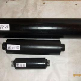 鼓风机HB型风机专用消音器2寸