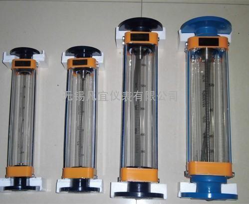 防腐玻璃管转子流量计