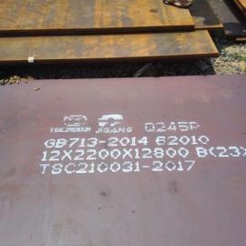 济钢锅炉容器板涨钱也甩卖|济钢Q245R板济钢Q345R板
