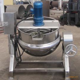 厂家直供蒸汽夹层锅立式夹层锅蒸汽立式饮料夹层锅