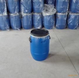 山�|�S家供��天�R50L耐酸�A抱箍塑料桶