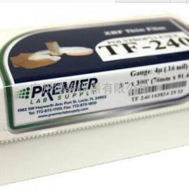 TF-240#手持光谱仪杯盒膜、样品薄膜---广州德骏仪器