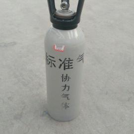 协力气体供应辽宁省盘锦市机动车检测用标准气体