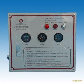 华度自动脱落式充电充气装置 汽车自动分离充气充电装置设备