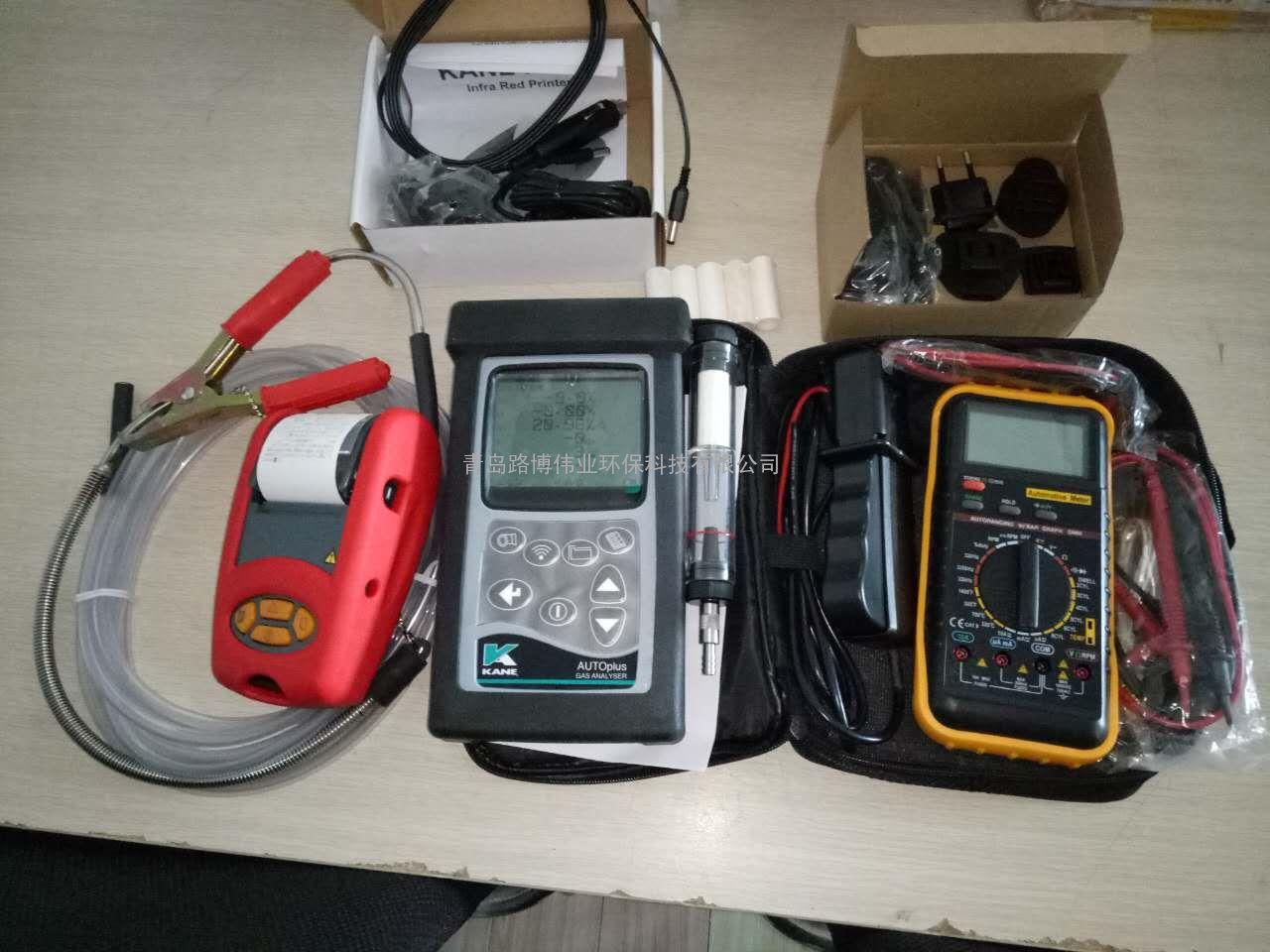 浙江尾气治理厂用英国凯恩AUTO5-2手持式汽车尾气分析仪