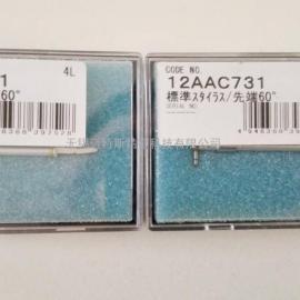 三丰SJ-410粗糙度仪测针12AAC731