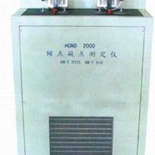 倾点、凝点测定仪 型号:XYZ-DKL-203 库号:M93638