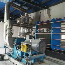 糠浆浓缩MVR板式蒸发器