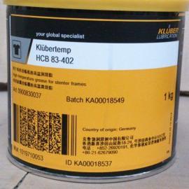 克鲁勃高温氟脂Klubertemp HCB 83-402