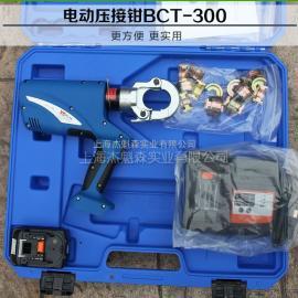 美氏米阳BCT-300压接钳 电动压接钳 美氏米阳代理商