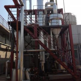 氯化钠硫酸钠含盐废水处理设备