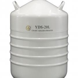 四川成都金凤品牌液氮存储容器