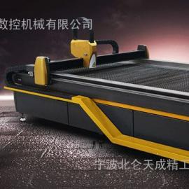 宁波天成精工激光切割机在河南激光切割机,碳钢金属激光切割机