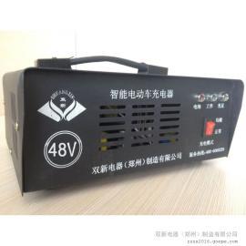 SDC-4815智能��榆�充�器