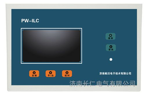 长仁CR-K4路6路8路12路智能照明开关控制模块