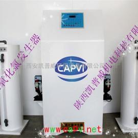 西安二氧化氯发生器,门诊污水处理设备,医疗污水消毒设备