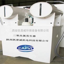 咸阳二氧化氯发生器,门诊污水处理设备,医疗污水消毒设备