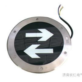 消防应急指示灯系统智能型济南品牌厂家