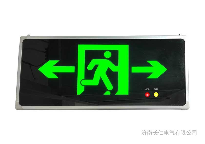 青岛壁挂式消防应急疏散指示灯厂家直销