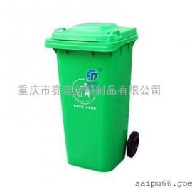 120升厨余垃圾桶