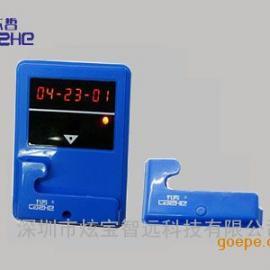 新疆卡哲K1508水控器  一表多卡水表水控机公共智能插卡