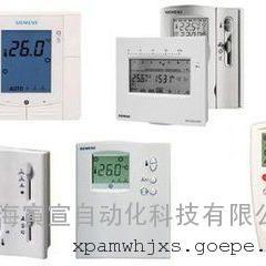 西门子楼宇QAA,QAD,QAE温度传感器
