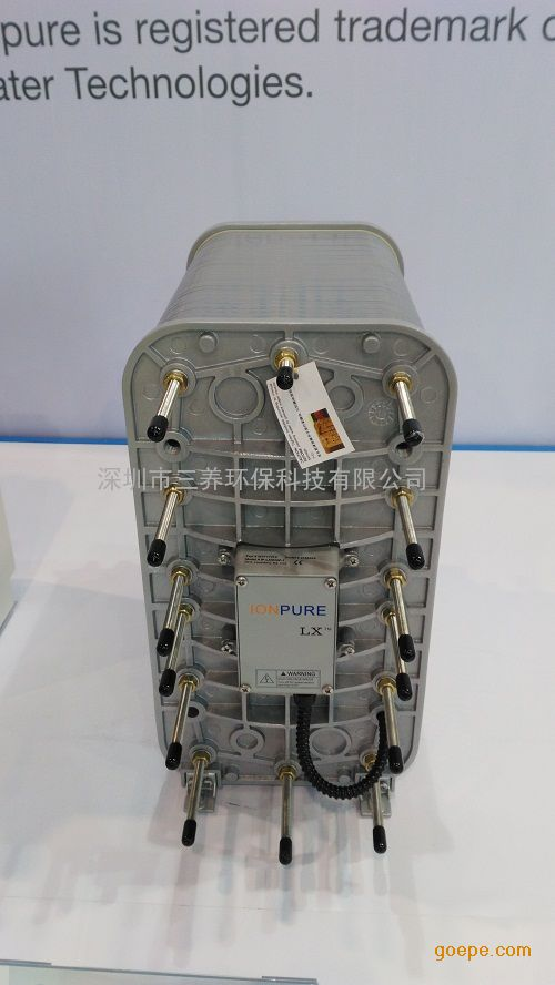 西门子EDI模堆IONPURE LX-45Z
