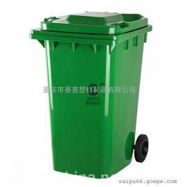 重庆240L垃圾桶厂家 SHIPU固废厨余垃圾桶