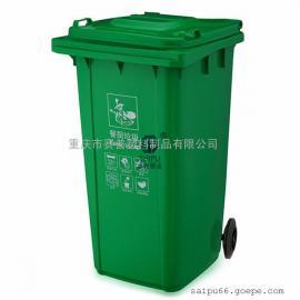 户外垃圾桶240L公共分类垃圾桶环保标准定制