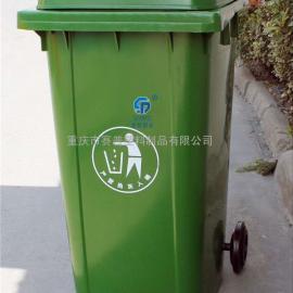 HDPE聚乙烯环保垃圾桶 室外环卫垃圾桶重庆厂家批发