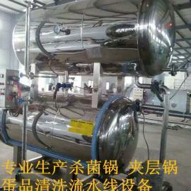 【鼎力】厂家直销全自动双层卧式蒸汽水浴喷淋不锈钢杀菌锅