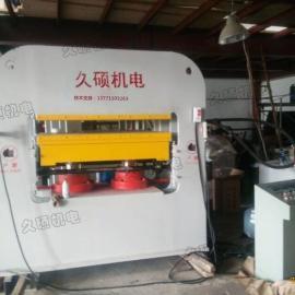 浙江PVC板压花机,PVC发泡板压花机,橱柜板压花纹机械