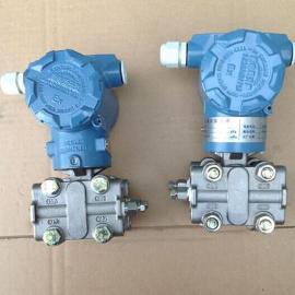 高精度气体压力传感器,内蒙古压力变送器厂家