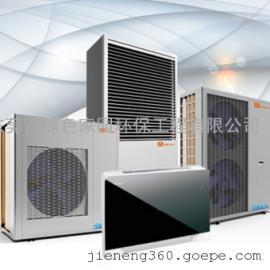 东莞厂家供应 直流变频热泵 气能地暖空调 房间采暖空调一体