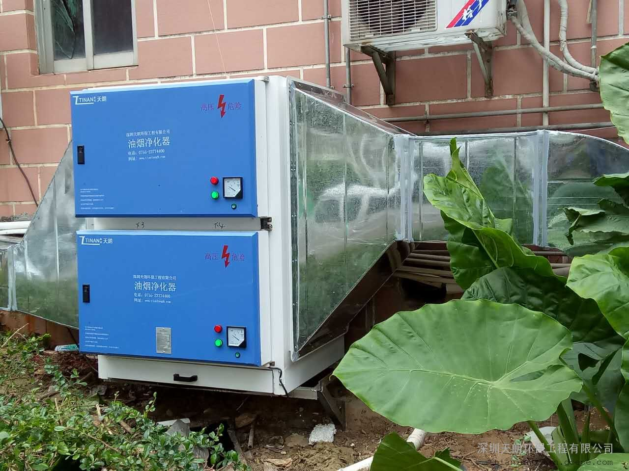 曲靖订做油烟净化器,98%净化率,低空排放,100%过检测