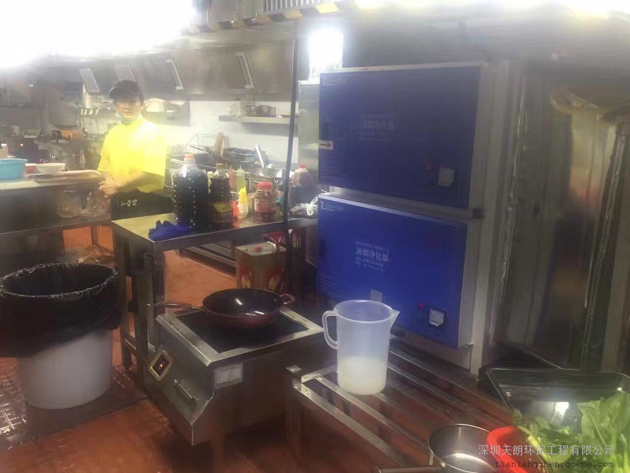 昆明油烟净化器|云南厨房油烟净化器|保山餐饮油烟净化器